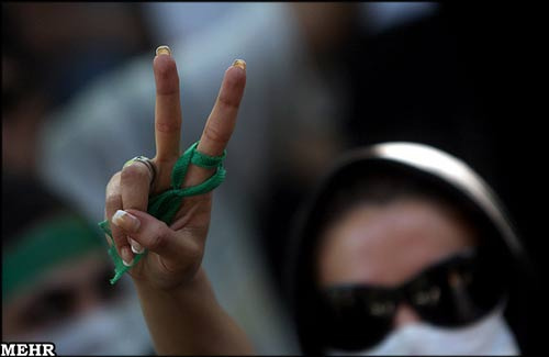 iran-green-peace
